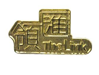 襟章制作公司,金屬襟章,人名牌,職員名牌,Badge