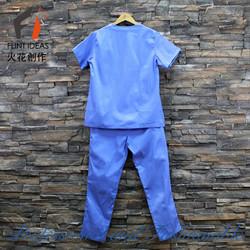 護士制服2.3