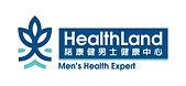 HealthLand Logo-01.jpg