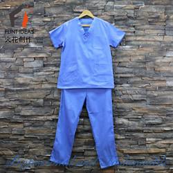 護士制服2.5