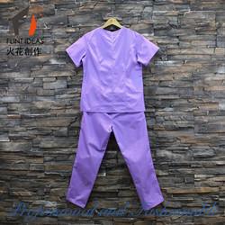 護士制服4.2