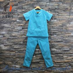 護士制服5.4