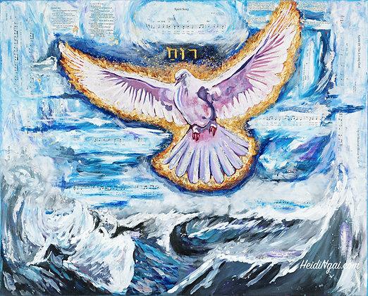 Ruach - Holy Spirit