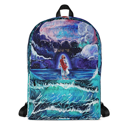 """""""Prince of Peace"""" Backpack"""