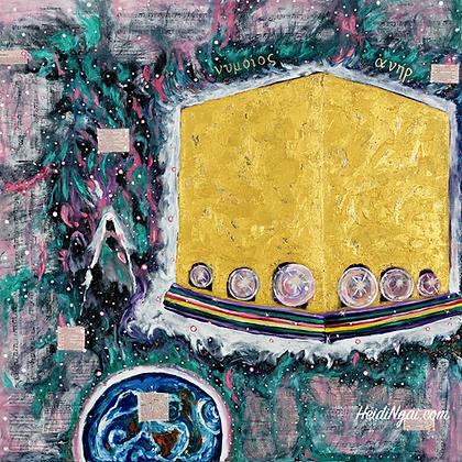 Awaken Bridal Love (Canvas)
