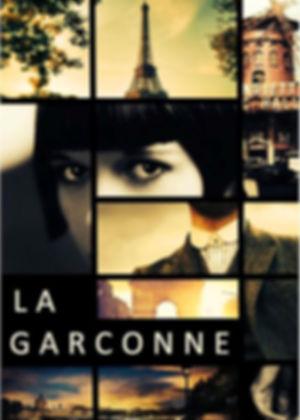 La Garconne Paolo Barzman.jpg