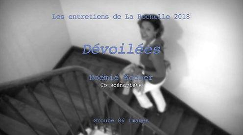 Entretiens_de_la_Rochelle_2018_Dévoilées