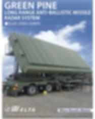 Green Pine Brochure Cover