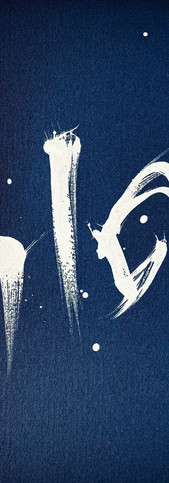 Yuichi Logo