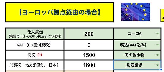 スクリーンショット 2021-04-18 11.58.29.png