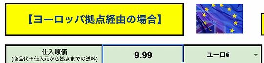 スクリーンショット 2021-04-18 11.57.23.png