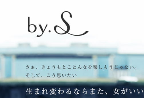 by.S(バイエス)