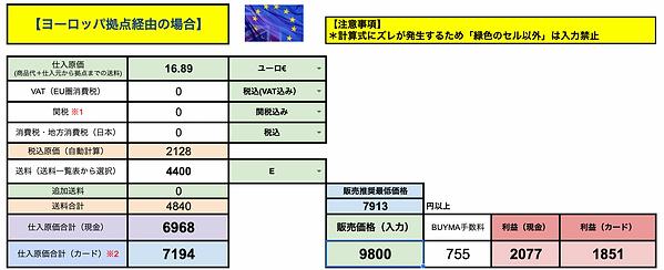 スクリーンショット 2021-04-18 12.12.29.png