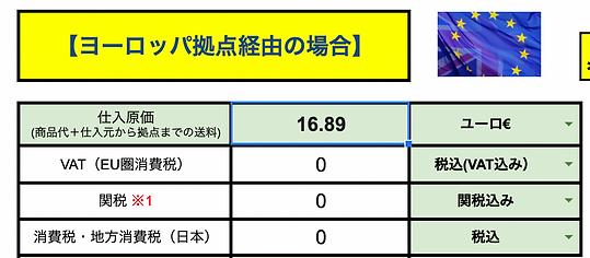 スクリーンショット 2021-04-18 11.58.10.png