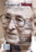 John Wooden.jpg