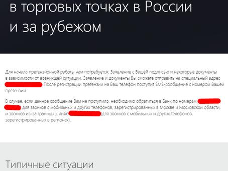 """Брокеры предлагают """"Альфабанк и Тинькофф"""""""
