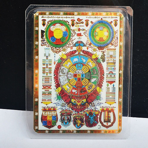 Feng Shui Tibet Mystic Amulets Card for Protection