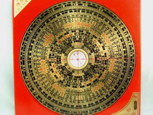 San Yuan Feng Shui Compass Luo Pan (L) Fengshui Luopan