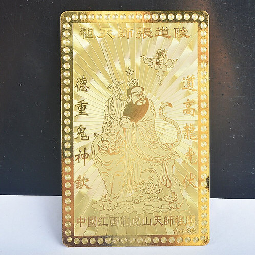 Taoist Amulet Card for Protection Feng Shui Talisman