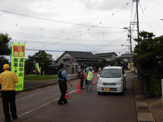 交通安全街頭キャンペーンの実施(八幡支部)