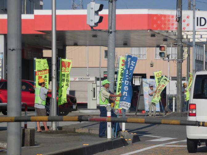 国道、県道における旗波作戦(萩浦支部)