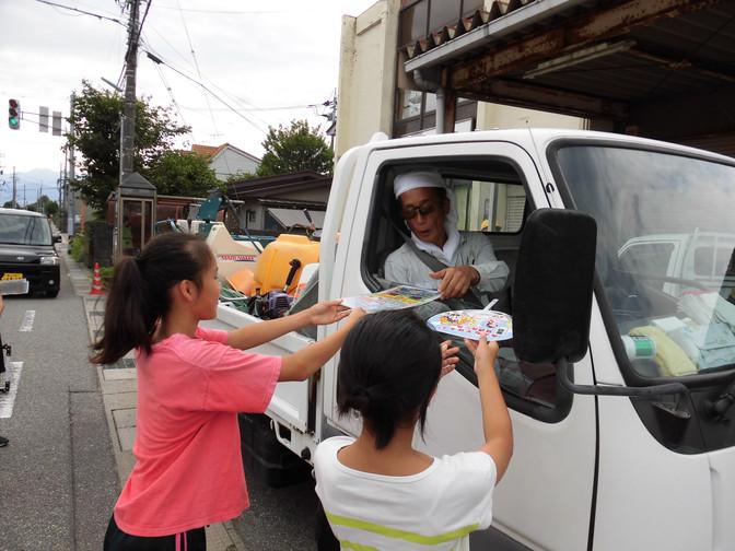 交通安全街頭キャンペーンの実施(浜黒崎支部)