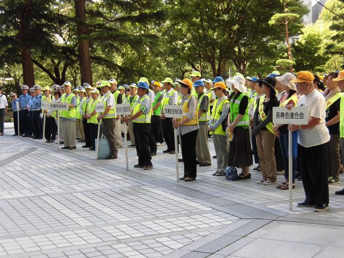 富山市主催「夏の交通安全市民大会」の参加