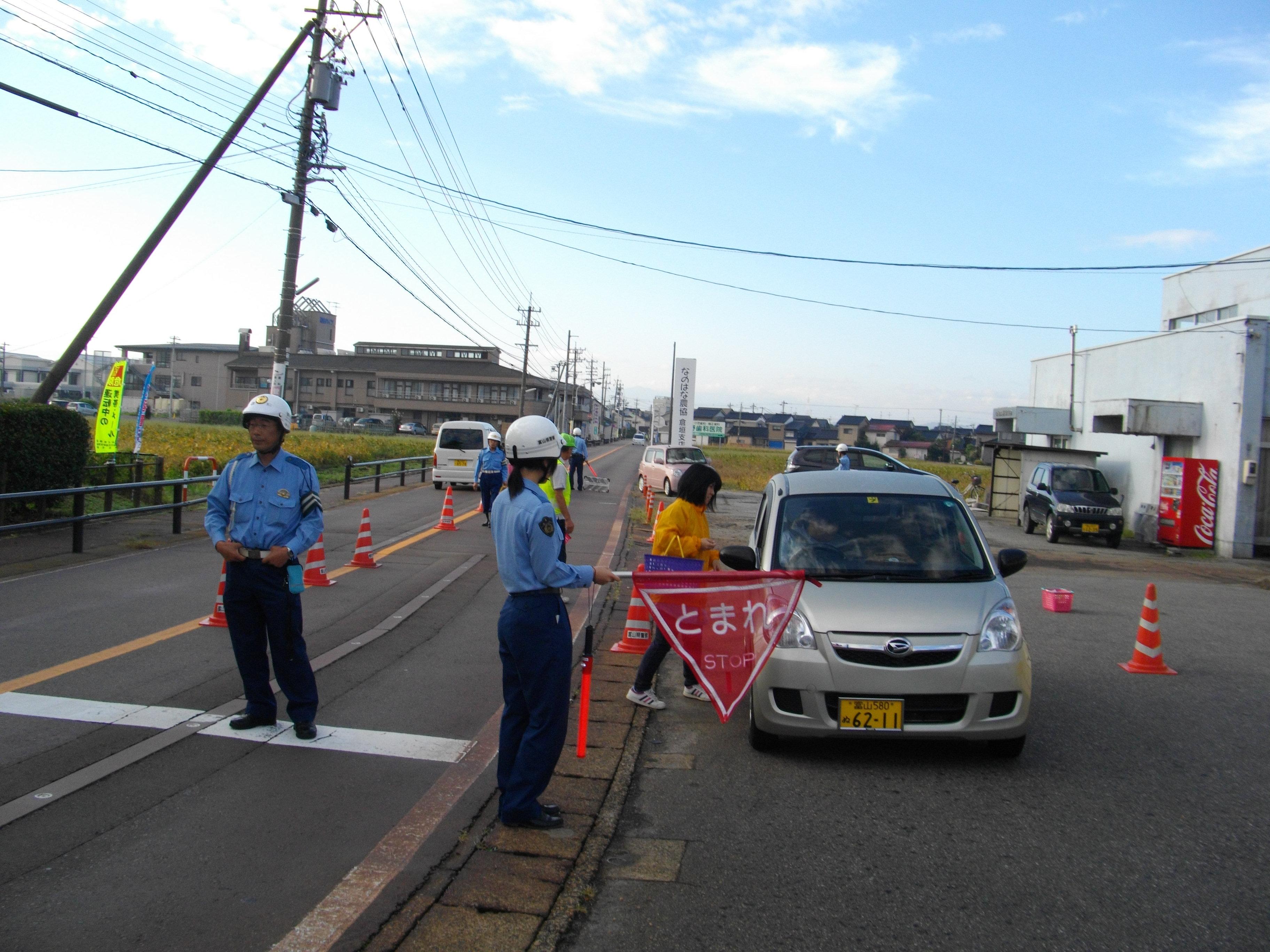 交通安全街頭キャンペーン(倉垣支部)