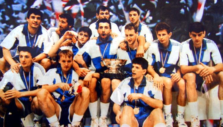 jugoslavia_1990_NBA_Around_the_Game