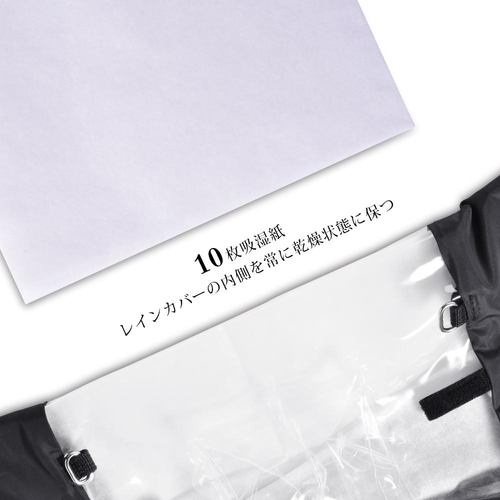 TK007-A-10-8