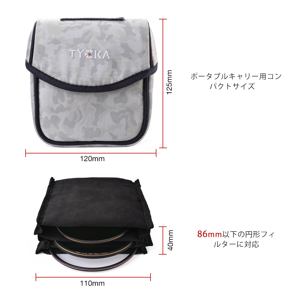 TK002-A-10-6