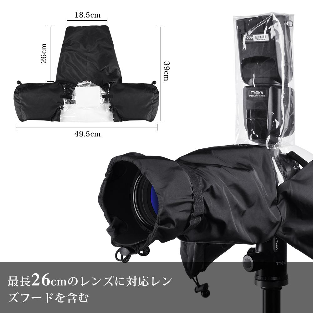 TK007-A-10-2
