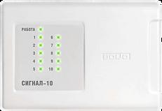 bolid-signal-10-blok-priemno-kontrolnyy-