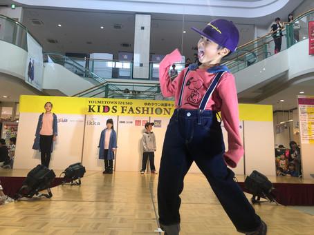 9.15 KIDS FASION SHOW!!