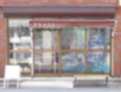 店舗画像-3.jpg