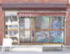 店舗画像-3 ブラシ-2.jpg