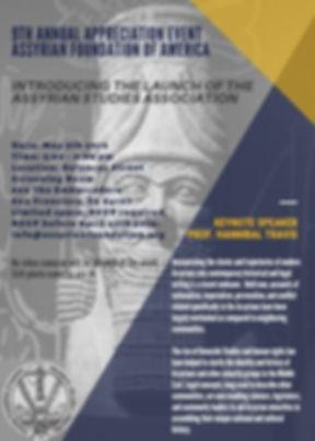 ASA launch flyer.jpg