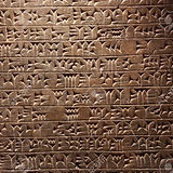Cuneiform_edited.jpg