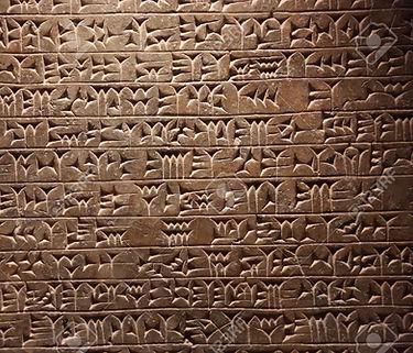 Cuneiform_edited.jpg