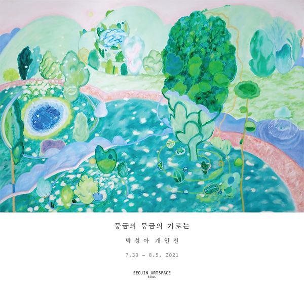 박성아2.png