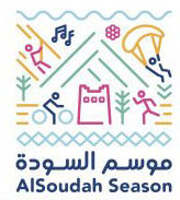 Al Soudah Summer Season.jpg