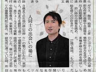 山陽新聞にEKGギャラリーについての記事を掲載していただきました。