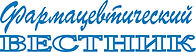 Фармвестник логотип.jpg
