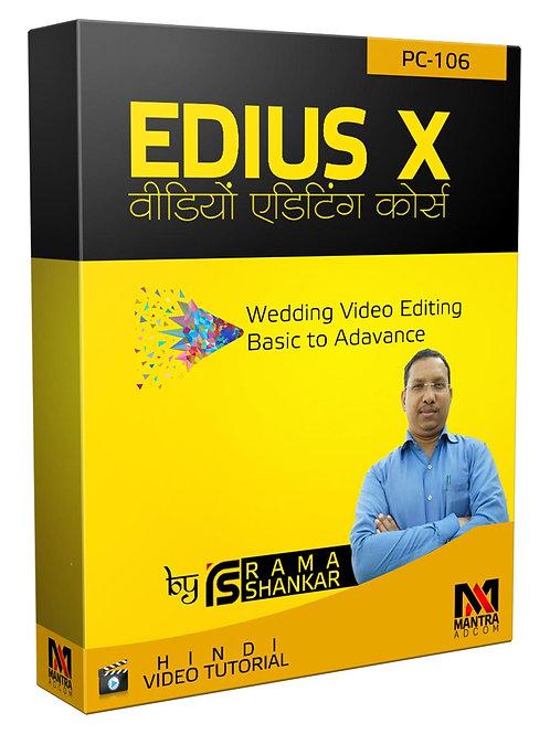 Edius X- Video Tutorial Course