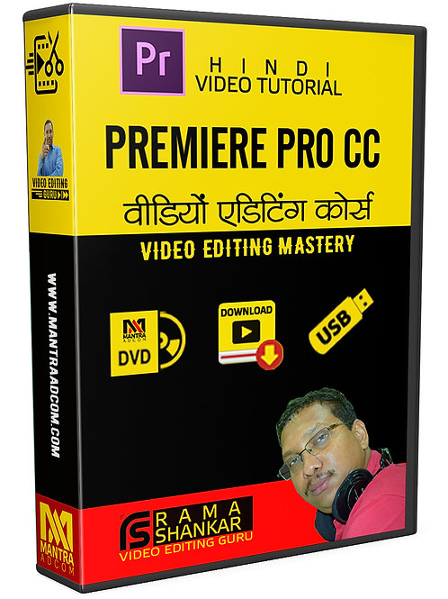 Premiere Pro CC - Training Course