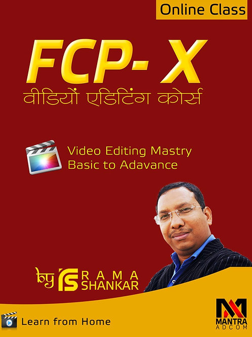 FCP X - Online Video Editing Course