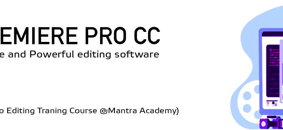 Premiere-Training-Course.jpg