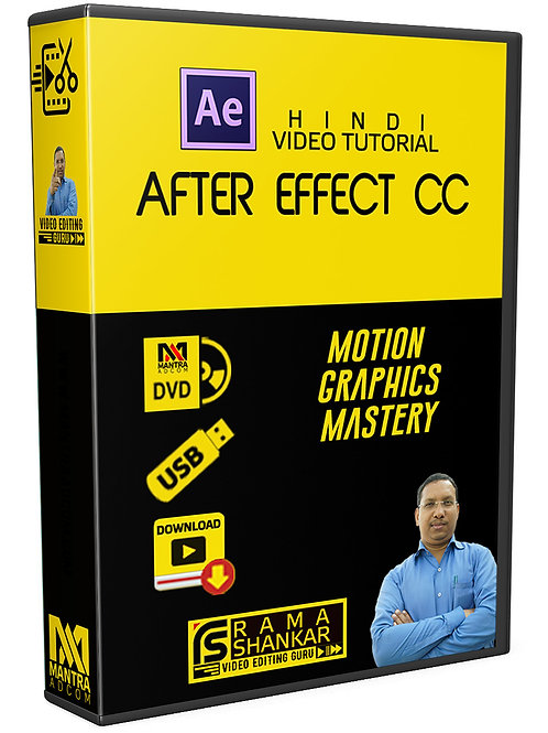 After Effect CC- Hindi Tutorial