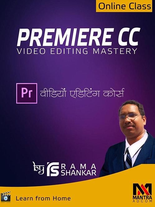 Premier Pro - Online Video Editing Course