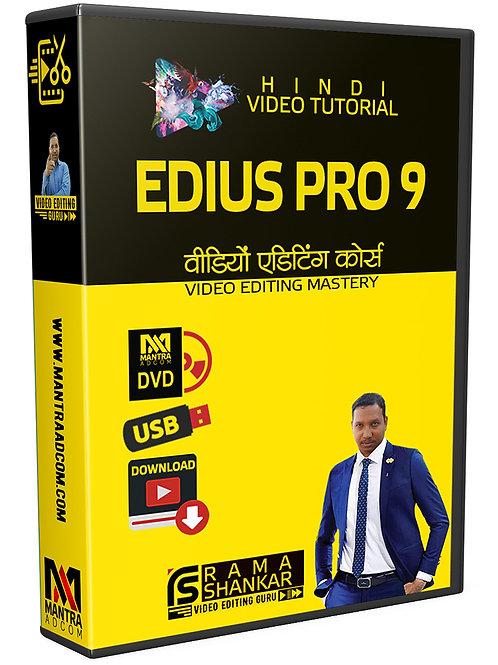 Edius Pro 9 - Training Course
